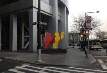 17 State Street