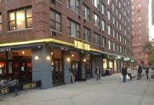 200 West 79th Street