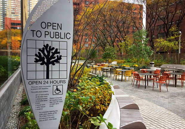 Public space at 205 East 92nd Street in Manhattan